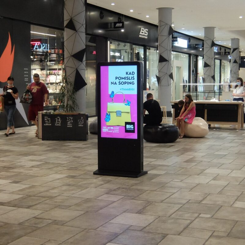 message_advertising_big_fashion_totem3